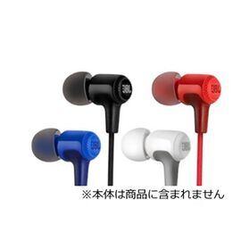 JBL E25BT Ear tips