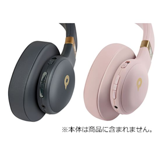 JBL E55BT,E55BT QUINCY EDTION Ear pad