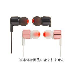JBL T210,T290 Ear tips