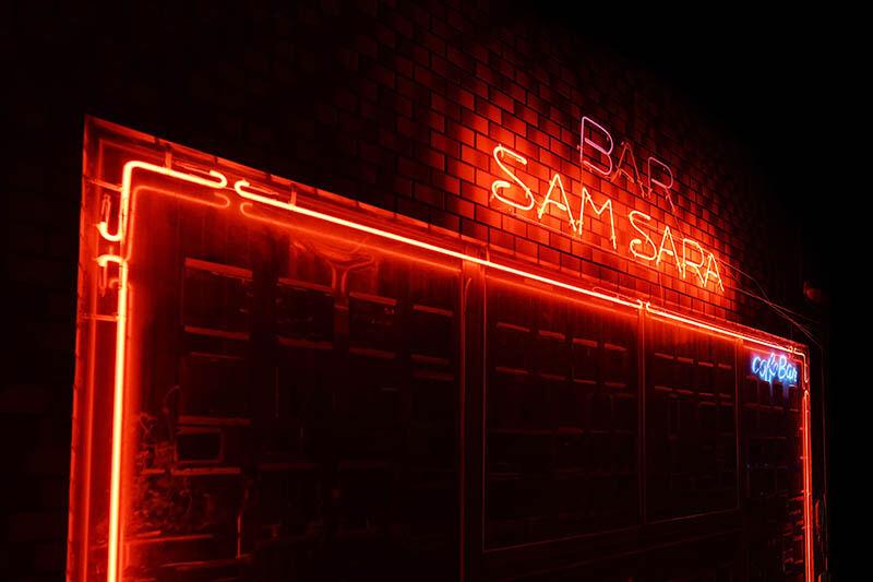 JBLが聴ける店・SAMSARA01