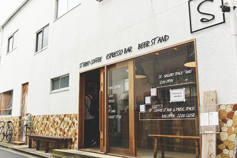 JBLが聴ける店・STEREO COFFEE01