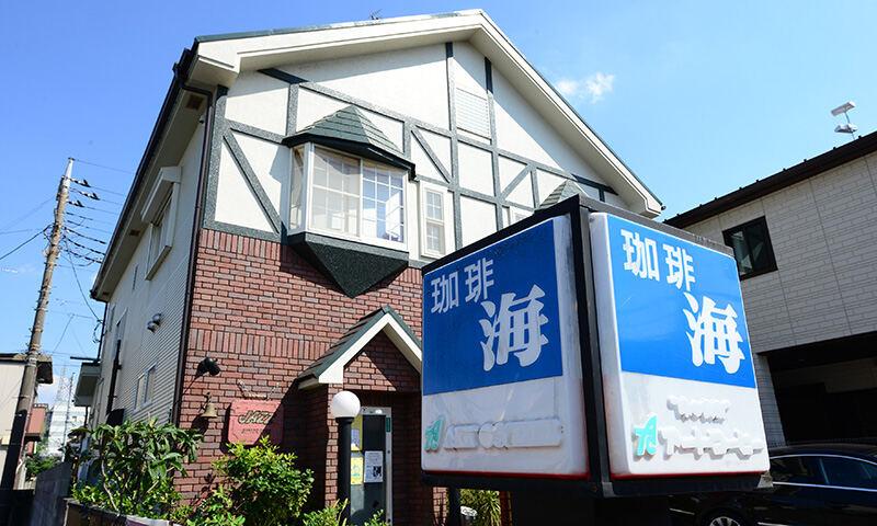JBLが聴ける店・埼玉・朝霞・JAZZ 喫茶 海 01