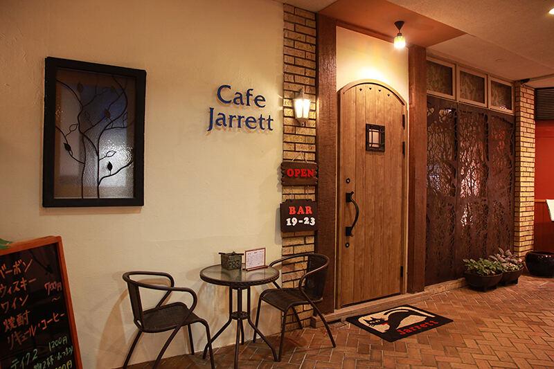 JBLが聴ける店・熊本県・Cafe Jarrett 01