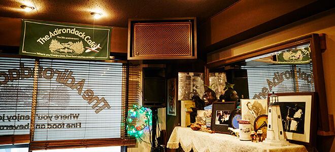 The Adirondack Café
