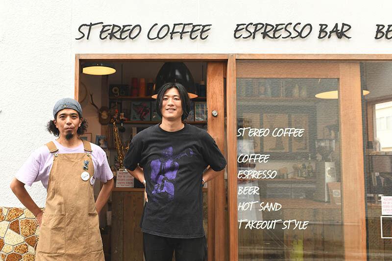 JBLが聴ける店・STEREO COFFEE09