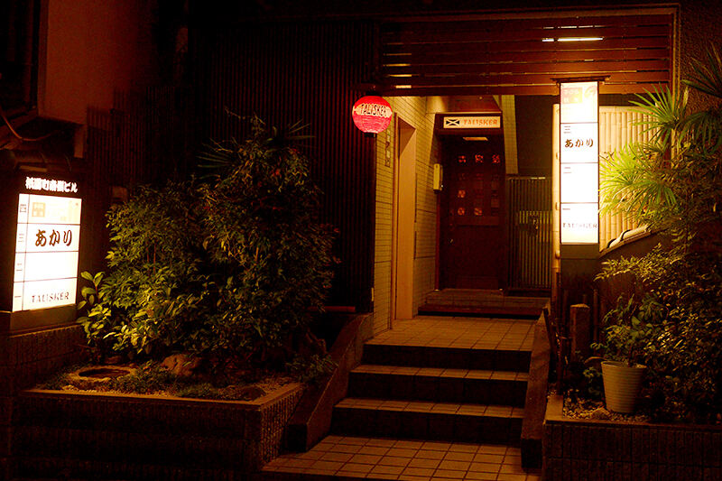JBLが聴ける店・京都・祇園 BAR TALISKER 01
