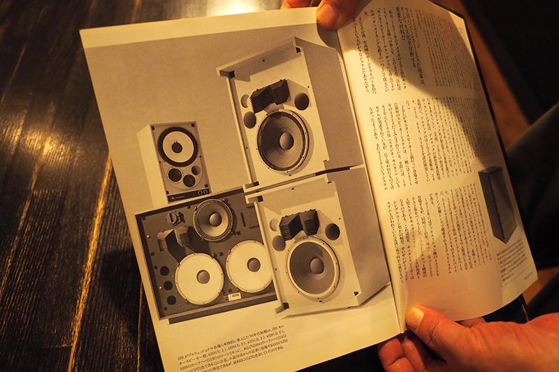 JBLが聴ける店・京都・東山・Jazz HANAYA 08