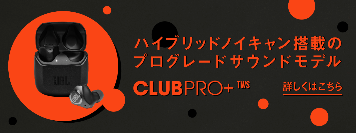 Go to the Club Pro now!