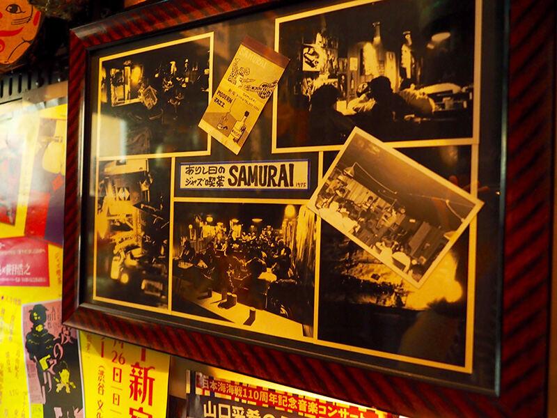 JBLが聴ける店・新宿・JazzBarサムライ 05
