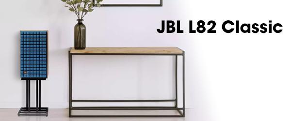 JBL L82 Classic